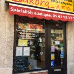 Restaurant Sakora